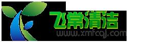 厦门市大体育官方网站设备有限公司