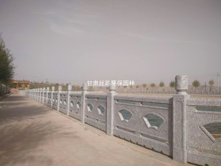 仿石河堤护栏