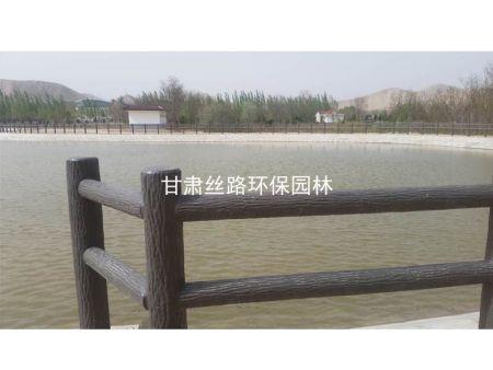 新万博栅栏