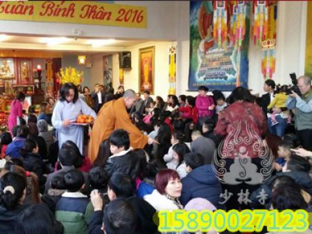 英国少林修文化中心举行迎新春联欢晚会