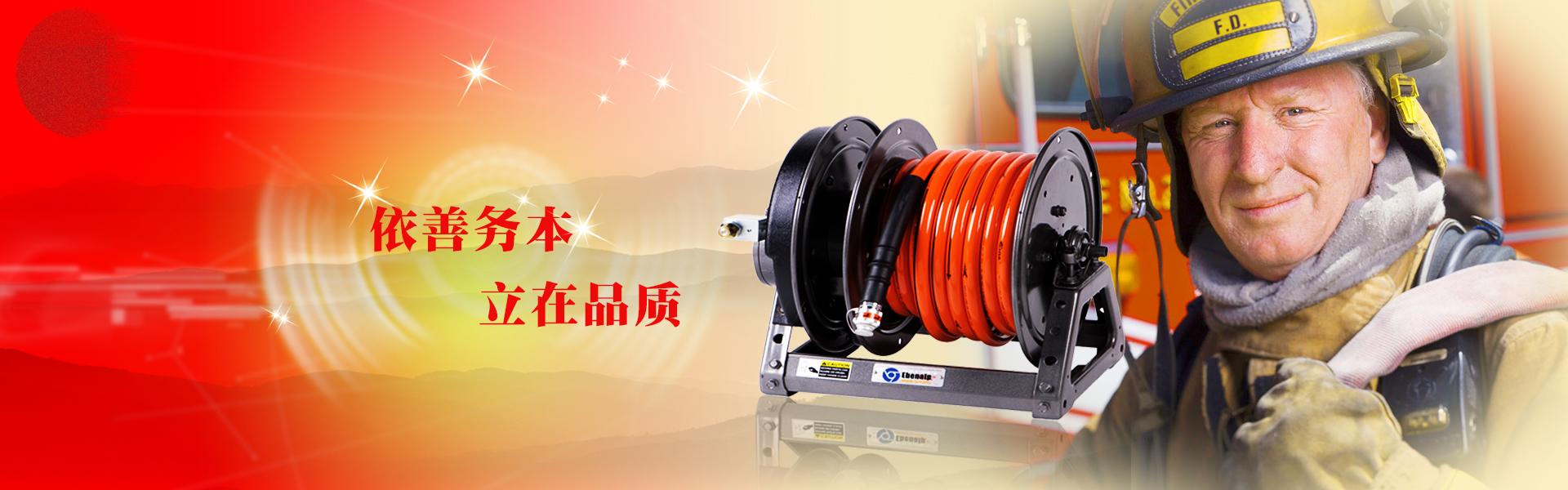 宁波依本立流体装备制造有限公司