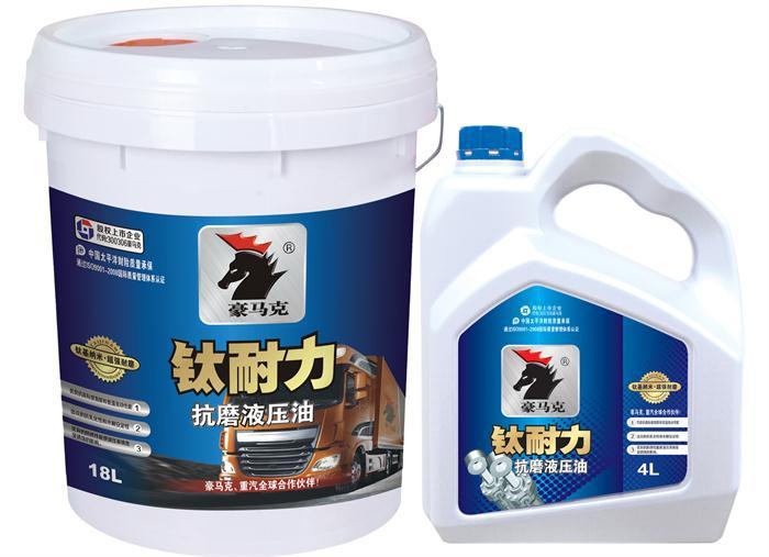 濰柴發動機潤滑油【新濰動力柴油機油廠家批發】