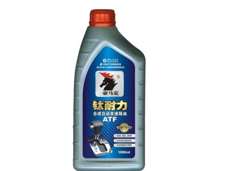豪马克钛耐力机油