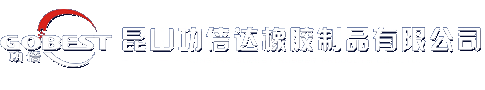 昆山功倍达beplay体育app安卓制品有限公司