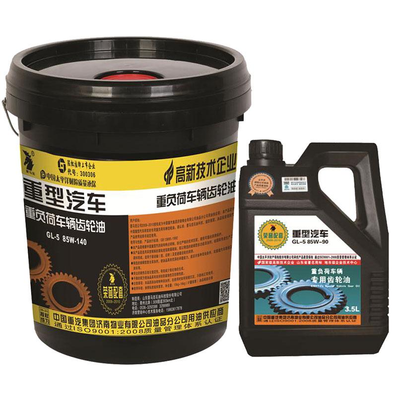 【潤滑油生產廠家】重汽專用潤滑油、新濰柴油機油招商加盟