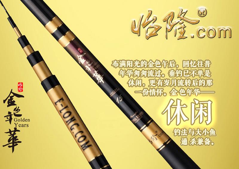 """2010""""上花""""展,香港腾博会登路渔具亮相,产品推陈出新!!!"""