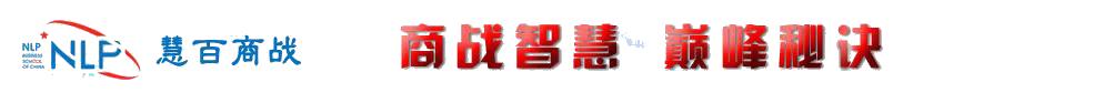 苏州丽泰企业管理咨询有限公司