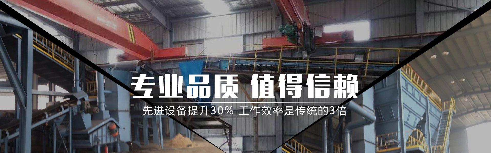 眾合力機械設備有限公司