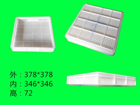 豆腐盘/豆腐框/豆腐容器/豆腐模具