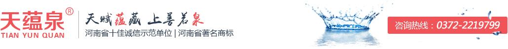 河南fun88乐天堂官网乐天堂fun88备用网址有限公司