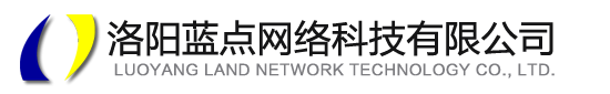 洛陽藍點網絡科技有限公司