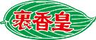 肇庆市裹香皇食品有限公司