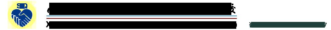 西宁市世强机动车驾驶员培训学校