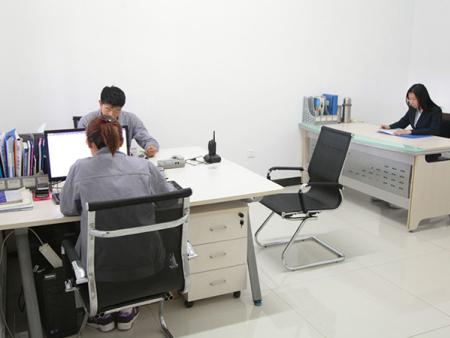 生产办公室