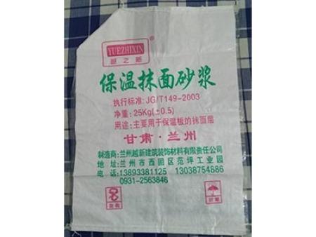 普印編織袋
