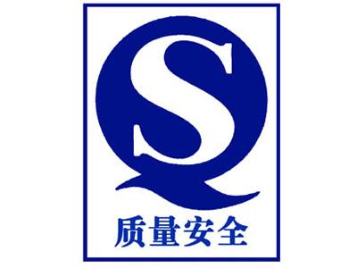 甘肅質量認證中心——ISO9001:2015 要取消質量手冊和程序文件??