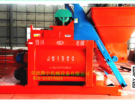 JS1500型搅拌机