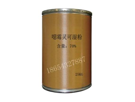 97资源粉剂、97资源可湿粉、70%97资源可湿粉