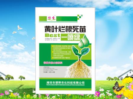 蘿卜噴施葉面肥的用法