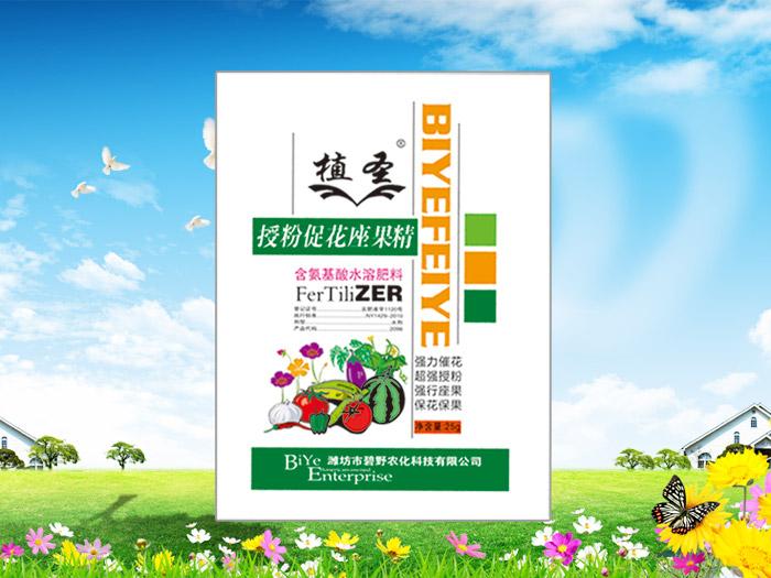 葉面肥和調節劑的區別