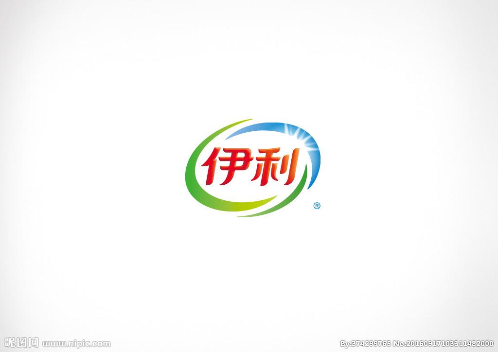 伊利logo矢量
