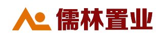 南阳市儒林置业有限公司