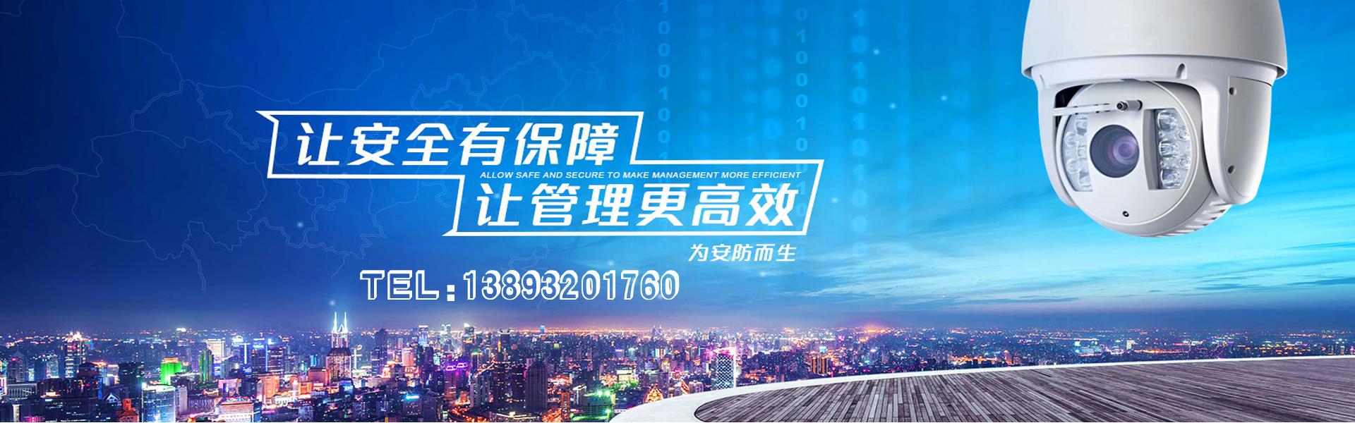 甘肃远洋天电子科技有限公司