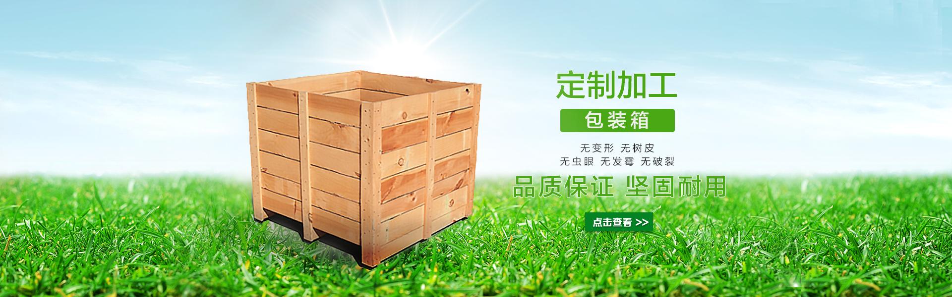 东莞市塘厦鑫凯威木制品厂