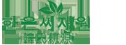威海韩氏耕源农业发展有限公司
