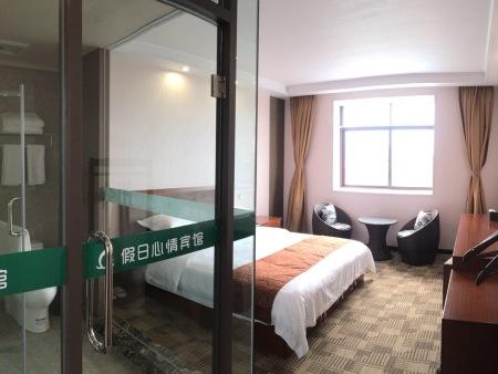 豪华大床房B