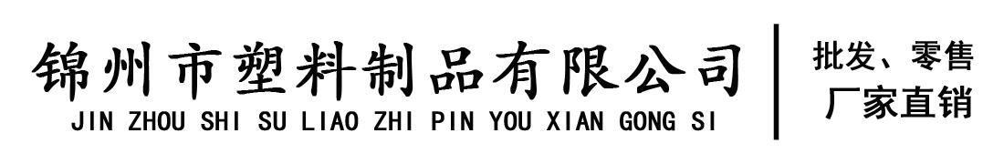 雷竞技官网雷竞技官网手机版有限公司