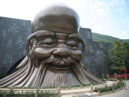寿文化广场