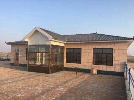 内蒙古新型住宅