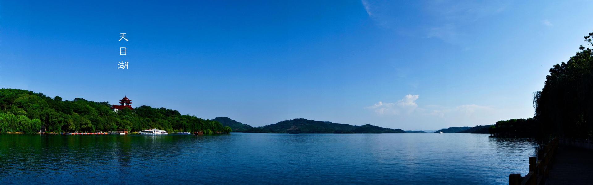 溧阳天目湖