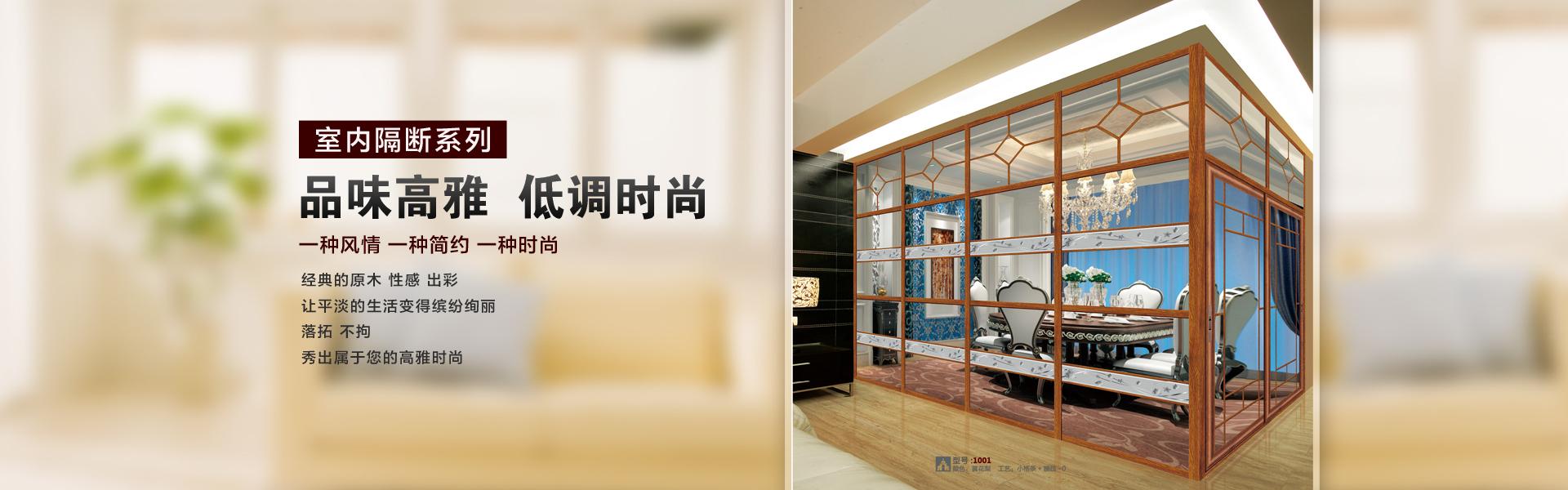力航门窗厂专业生产优质推拉门、吊轨玻璃门。