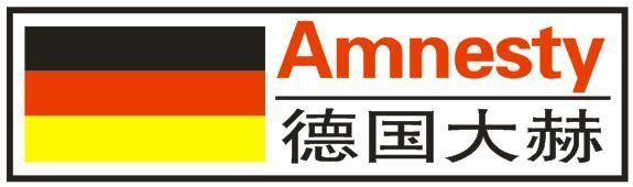 大赫(北京)节能科技有限公司