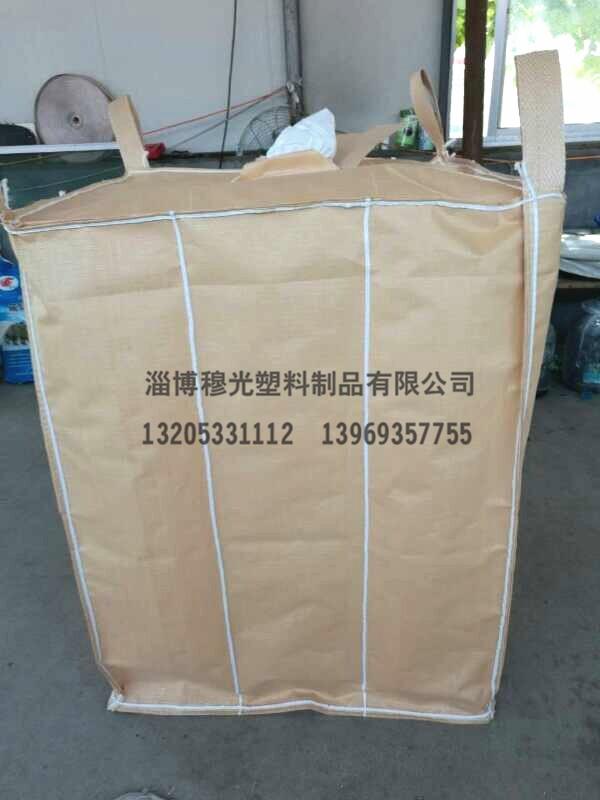 集裝袋在裝卸運輸作業中的注意事項