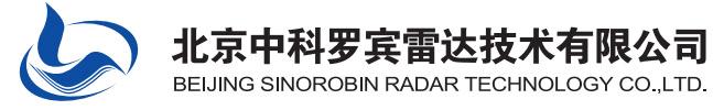 北京中科罗宾雷达技术有限公司
