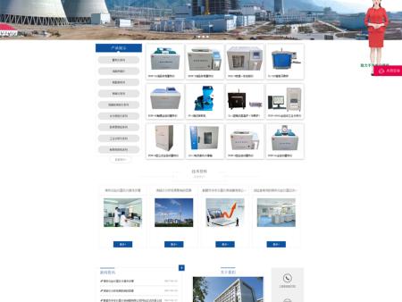 鹤壁市华宇仪器仪表销售有限公司
