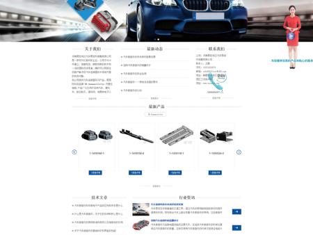 北京晟世鸿达科技发展有限公司