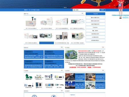 鹤壁中凯仪器仪表有限公司