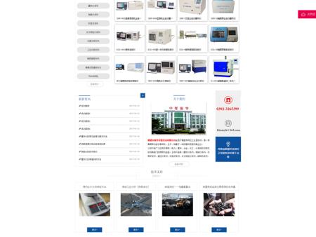鹤壁市银华仪器仪表有限公司