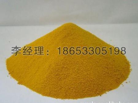 聚合氯化鋁的正確使用方法