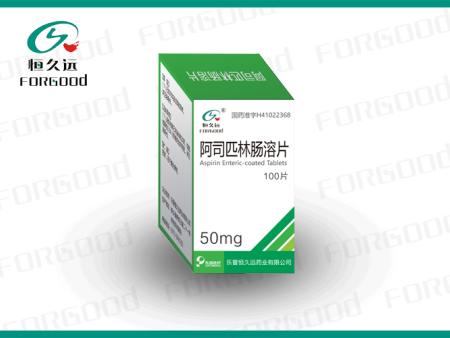 阿司 匹林肠溶片(50mg)