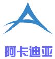 濟南亞遊集團AG機械有限公司