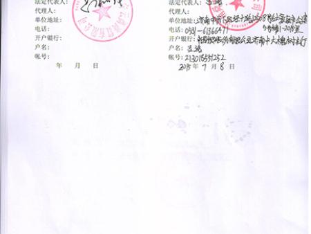 苏宁 (2)