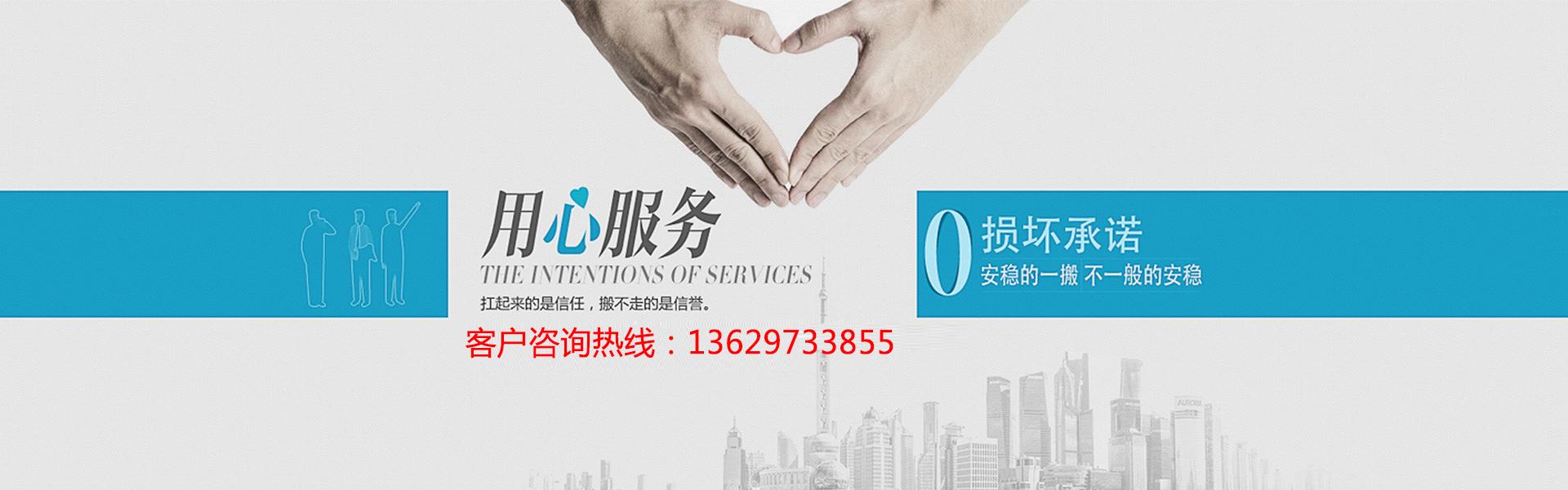 重庆搬家公司用心服务,0损坏承诺