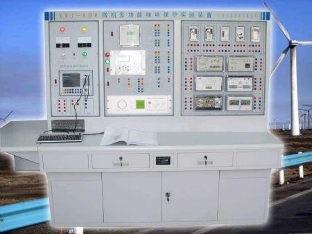 XHBW-800A微机多功能继电保护实验实训装置