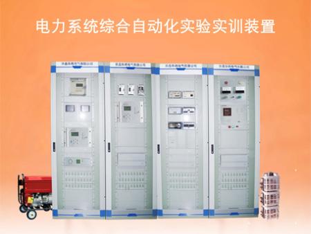 XHBZ-300C电力系统自动化实验实训装置