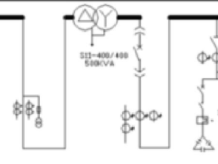 10KV实训设备一次接线图